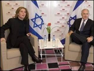 بنیامین نتانیاهو و زپپی لیونی