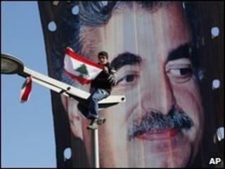 Cartaz com o rosto de Rafik Hariri