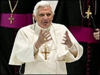 پاپ بندیکت