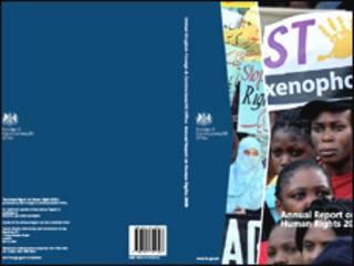 گزارش حقوق بشر وزارت خارجه بریتانیا