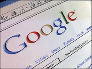 Página inicial do Google