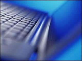 Laptop (arquivo)