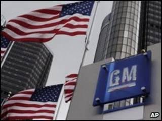 Escritórios da GM em Detroit