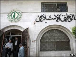 इस्लामी बैंक गज़ा