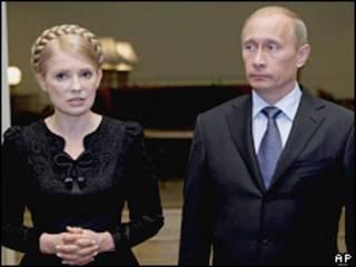 Юлія Тимошенко і Владімір Путін
