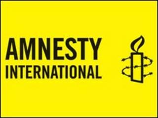 آرم سازمان عفو بین الملل
