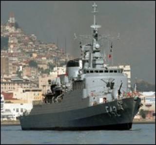 کشتی برزیلی که برای عملیات جستجو فراخوانده شده است