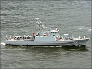Navio da Marinha do Brasil (arquivo)