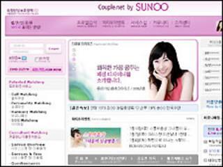 Página de agência de casamentos Sunoo (divulgação)