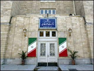 تصویر سردر وزارت اورخارجه ایران
