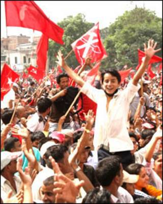 नेपाल में विरोध प्रदर्शन