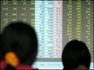 Mercado financeiro (arquivo)