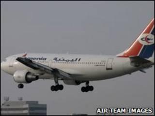 Airbus da Yemenia