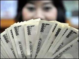 जापानी मुद्रा