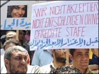 مظاهرة في مصر لمقتل مروة الشربيني