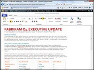 صفحة البريد لمايكروسوفت
