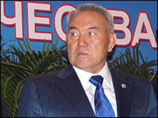 Назарбоев