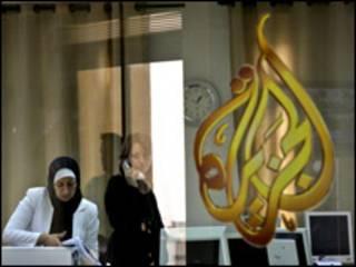 Redação da Al Jazeera em Ramallah