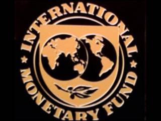 Logotipo do FMI