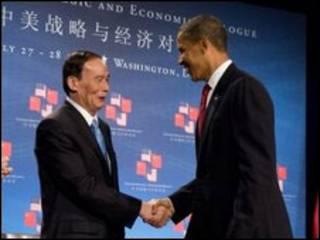 اوباما و معاون نخست وزیر چین