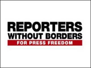 گزارشگران بدون مرز
