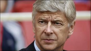 Ông bầu Wenger của Arsenal