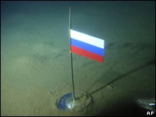 بحرمنجمد میں روس کا پرچم