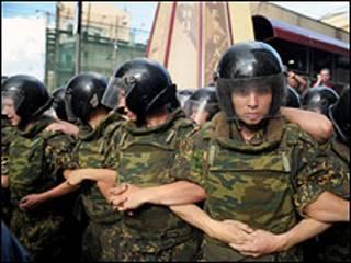 रूसी पुलिस