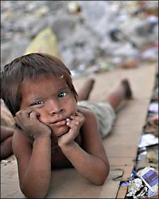 ग़रीबी