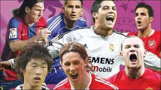 Một phần brochure của galaxy-football.com