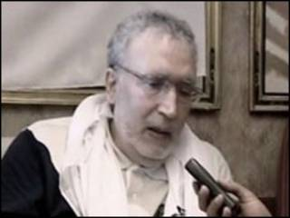 عبد الباسط المقرحي
