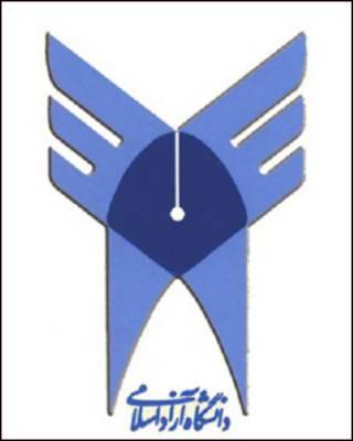 لوگوی رسمی دانشگاه آزاد