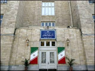 وزارت خارجه