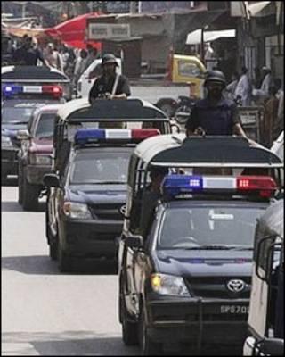 کراچی