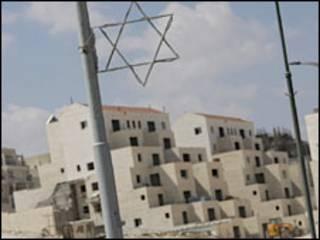 Local onde novas casas serão construídas no assentamento judeu de Maaleh Adumim, na Cisjordânia