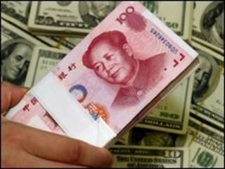 عملة صينية