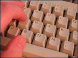 कम्प्यूटर की बोर्ड