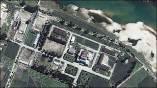 उत्तर कोरिया का एक परमाणु संयंत्र