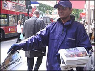 अख़बार वितरक