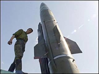 रूस की  मिसाइल