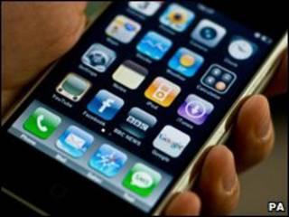 苹果公司生产的手机iphone