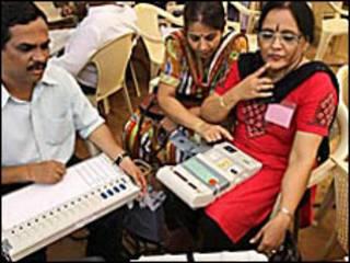 इलेक्ट्रोनिक वोटिंग मशीन