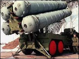 Комплекс С-300