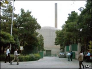 رآکتور تهران