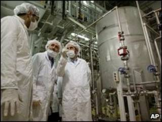 Instalação nuclear iraniana