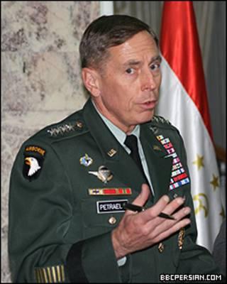 David Petraeus (Foto: Arquivo)