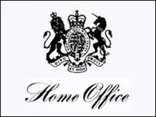 شعار وزارة الداخلية البريطانية