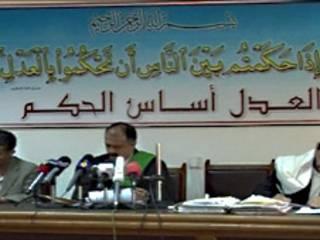 دادگاه یمن