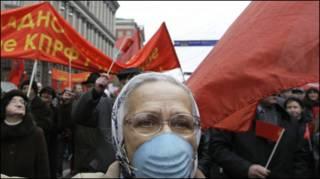 Đảng Cộng sản Liên bang Nga vẫn có người ủng hộ