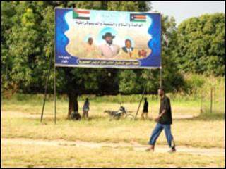 ملصق إعلاني في جبال النوبة وسط السودان
